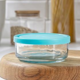 Контейнер для хранения продуктов Peanut, с пластиковой крышкой, 280 мл,