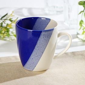 Кружка «Полоски», 340 мл, цвет синий