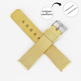 Ремешок для часов, мужской, ширина 20 мм, длина 19.5 см, пластик,  шпильки в комплекте, микс Ош