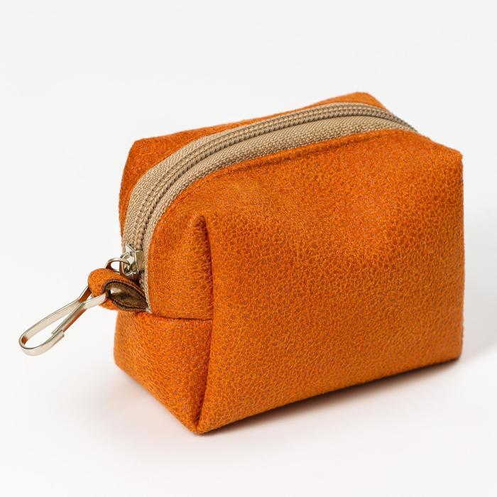 """Набор для уборки за собаками """"Пижон"""" сумка+пакеты 18х28 см, 20 шт, оранжевый/фиолетовый"""