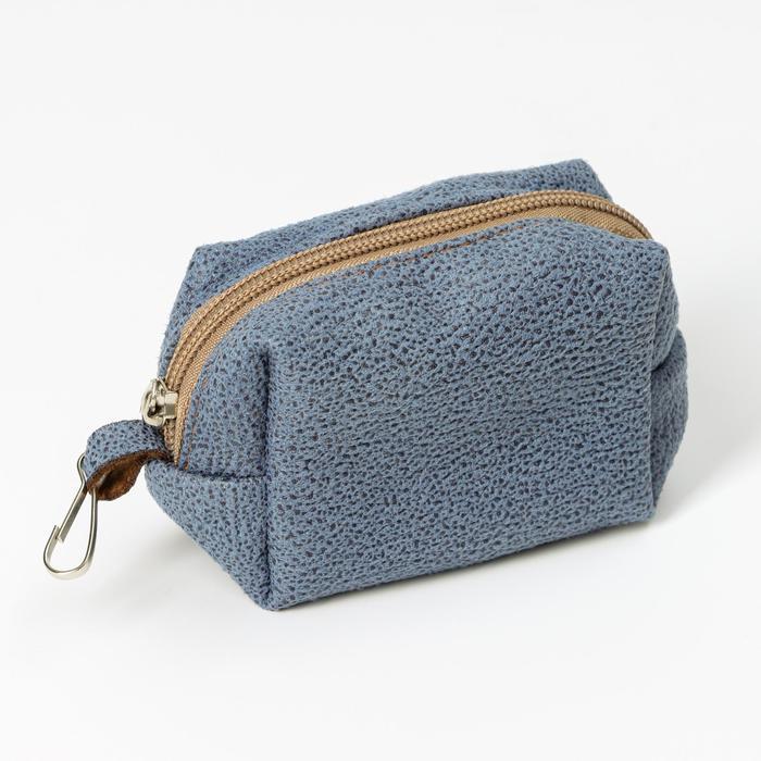 """Набор для уборки за собаками """"Пижон"""" сумка+пакеты 18х28 см, 20 шт, синий/голубой"""