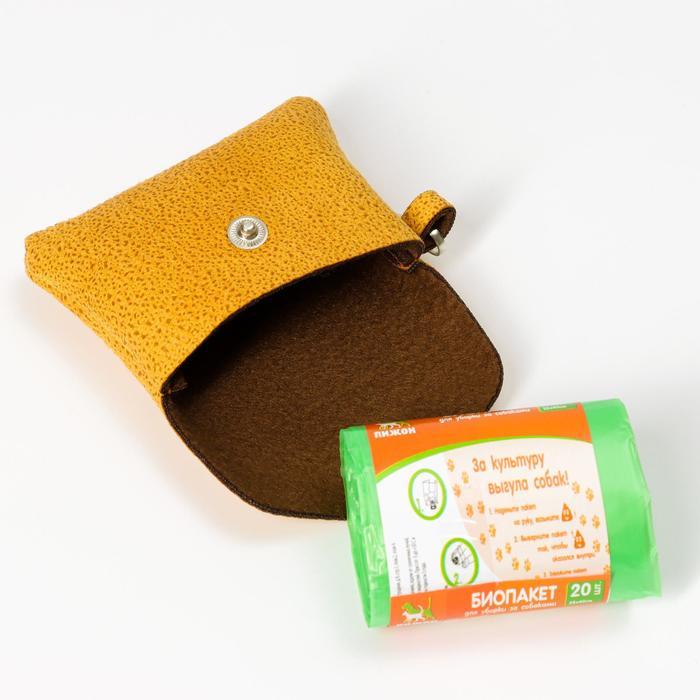 "Набор для уборки за собаками ""Пижон"" сумка+пакеты 24х40 см, 20 шт, жёлтый/зелёный"