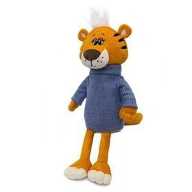 Мягкая игрушка «Тигр Марк в синем свитере», 25 см