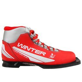 Ботинки лыжные женские TREK Winter 1 NN75, цвет красный, лого серебро, размер 30