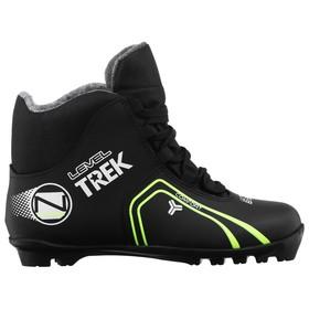 Ботинки лыжные TREK Level 1 NNN, цвет чёрный, лого неон, размер 36