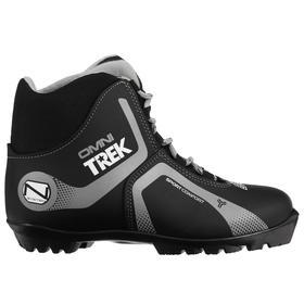 Ботинки лыжные TREK Omni 4 NNN, цвет чёрный, лого серый, размер 35