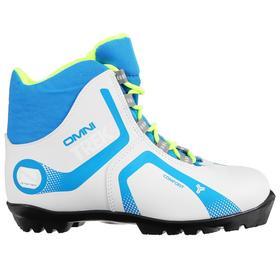 Ботинки лыжные TREK Omni 5 NNN, цвет белый, лого синий, размер 35