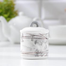 Сахарница «Мрамор», 150 мл, 7×9 см