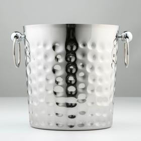 Ведро для льда «Чеканный», 5,2 л, 25×20×20,5 см, 201 сталь