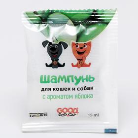 Шампунь-саше Good Cat&Dog для кошек и собак, яблоко, 15 мл Ош