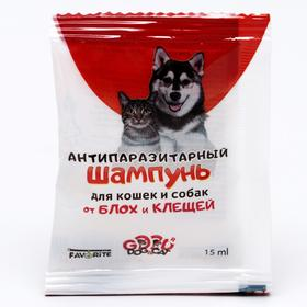 Шампунь-саше антипаразитарный Good Cat&Dog для кошек и собак, 15 мл Ош