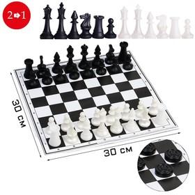 Набор шахматы и шашки, шахм. поле,фигуры пластик, король h=7 см,пешка h=4 см, d шашки=2.9 см Ош