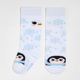 """Гольфы Крошка Я """"Пингвинёнок"""" 8-10 см, белый"""