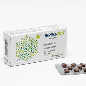 Комплекс «Нерво-Вит», успокаивающее, диуретическое, антиоксидантное действия, 30 таблеток