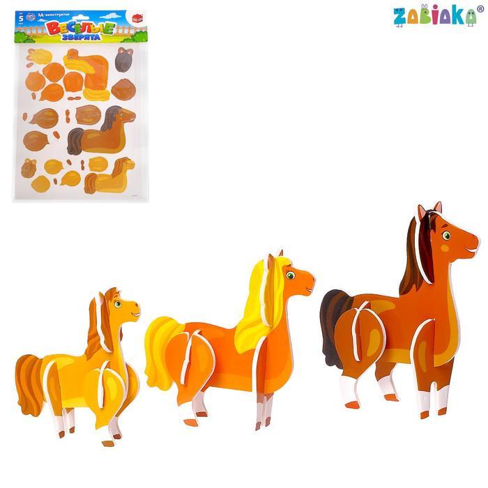 3D конструктор «Весёлые зверята, лошадки»