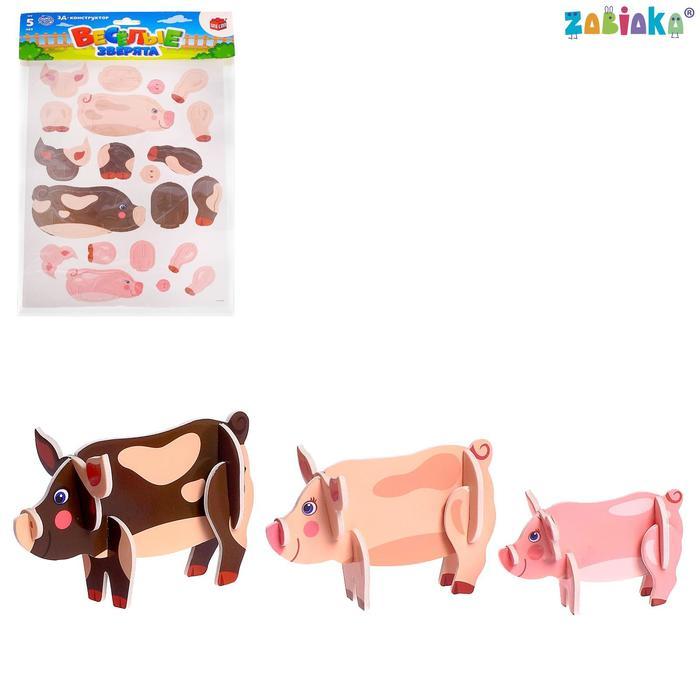 3D конструктор «Весёлые зверята, свиньи»