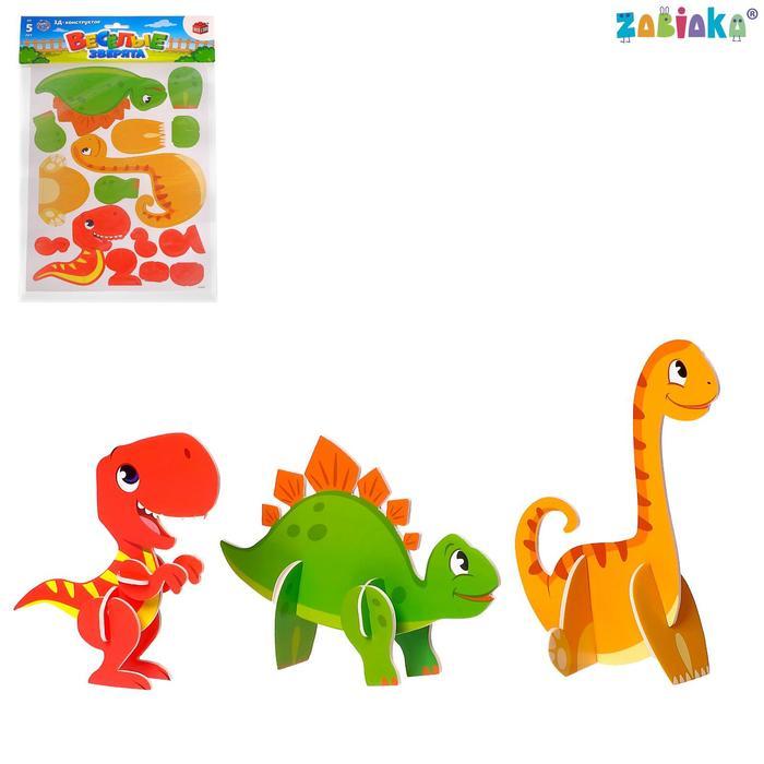 3D конструктор «Весёлые зверята, динозавры»