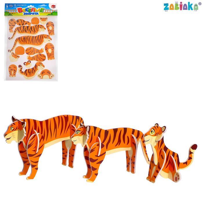 3D конструктор «Весёлые зверята, тигры»