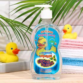 Жидкое мыло детское «Страна сказок» с экстрактом череды, 500 мл