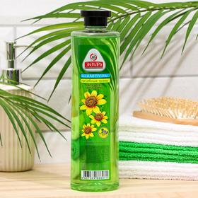 Шампунь для волос «Знахарь» лечебные травы, 700 мл