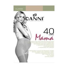 Колготки женские для беременных Classe 40 ден цвет телесный, размер 2