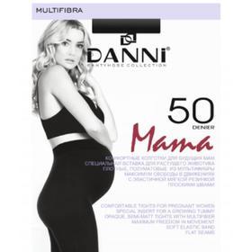 Колготки женские для беременных MULTIFIBRA 50 ден цвет чёрный, размер 2