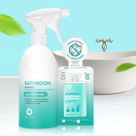 Сет - Очиститель керамики и сантехники DutyBox (ёмкость + 2 концентрата) серии «Bathroom»