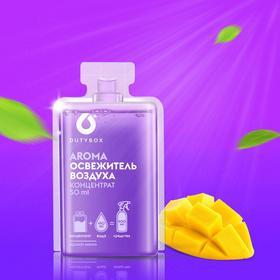 "Концентрат - Спрей-ароматизатор воздуха DutyBox ""Aroma"" (манго) 50 мл"