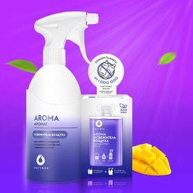 Сет - Спрей-ароматизатор воздуха (Манго) DutyBox (ёмкость + 2 концентрата) серии «Aroma»