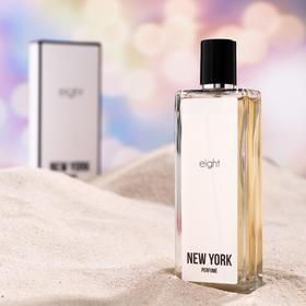 Парфюмерная вода женская NEW YORK PERFUME EIGHT, 50 мл