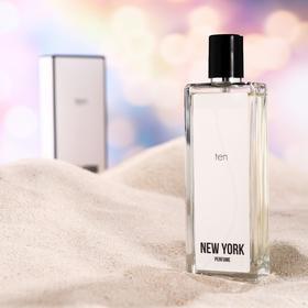 Парфюмерная вода женская NEW YORK PERFUME TEN, 50 мл