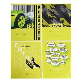 Тетрадь 12 листов в клетку Neon revolution, обложка мелованный картон, блок офсет, МИКС