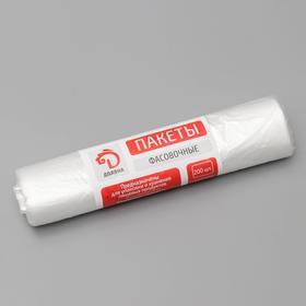 Пакеты фасовочные «Стандарт», 24×37 см, ПНД, 200 шт, 8 мкм Ош