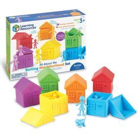Развивающая игрушка «Моя семья, с домиками для сортировки», 52 элемента