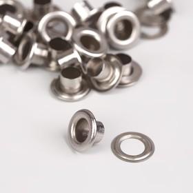 Люверс, d = 5 мм, 50 ± 5 шт, цвет никель Ош