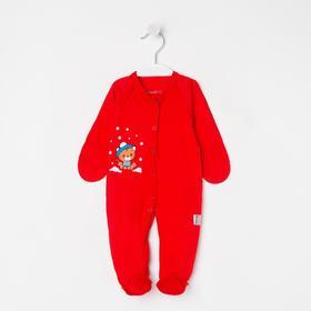 Комбинезон детский, цвет красный, рост 56 см