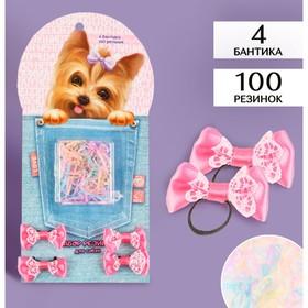 Набор резинок для собак «Самой пушистой» Ош