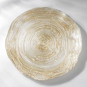 Тарелка «Античная роза», d=28 см, цвет золото