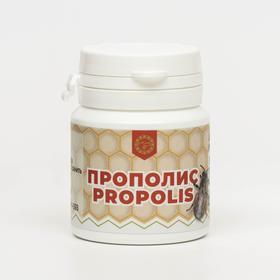 Прополис, 30 таблеток по 500 мг