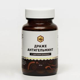 Драже Антигельминт с цветками ромашки, стекло, 90 таблеток по 45 г
