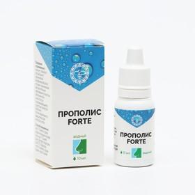 Прополис Forte (капли), 10 мл