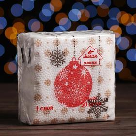 """Новогодние салфетки бумажные Лилия 24х24 с рисунком """"Красный шар"""" 1сл 50л."""