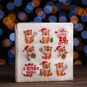 """Новогодние салфетки бумажные Лилия 33х33 """"Игривые тигрята"""" 2сл 20л."""