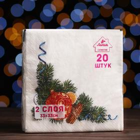 """Новогодние салфетки бумажные Лилия 33х33 """"Пряный декор"""" 2сл 20л."""