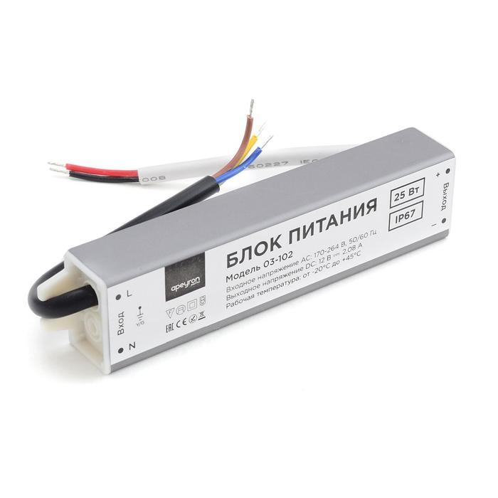 Блок питания Apeyron electrics 12В, 25Вт, импульсный, IP67, 170-264В, 2.08А, 140x30x20 мм