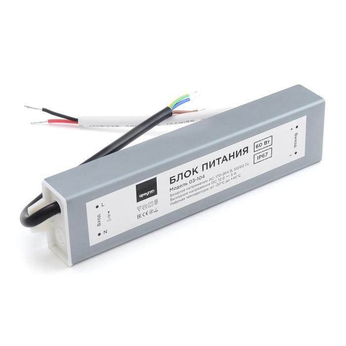 Блок питания Apeyron electrics 12В, 60Вт, импульсный, IP67, 170-264В, 5А, 195x40x22 мм