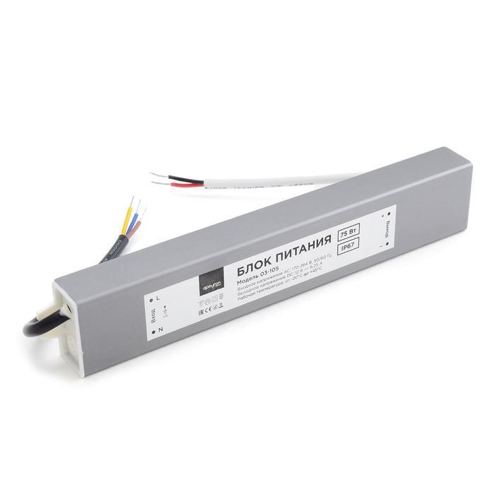 Блок питания Apeyron electrics 12В, 75Вт, импульсный, IP67, 170-264В, 6.25А, 240x40x22 мм