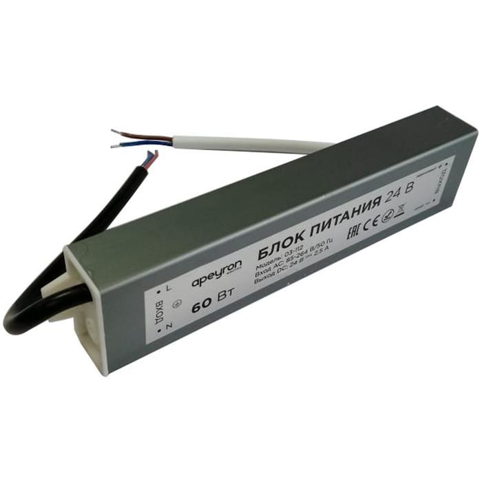 Блок питания Apeyron electrics 24В, 60Вт, импульсный, IP67, 175-265В, 2.5А, 170x40x22 мм