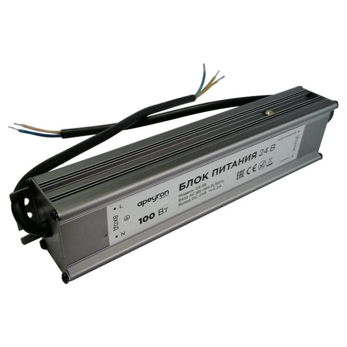Блок питания Apeyron electrics 24В, 100Вт, импульсный, IP67, 175-265В, 4.2А, 205x46x35 мм