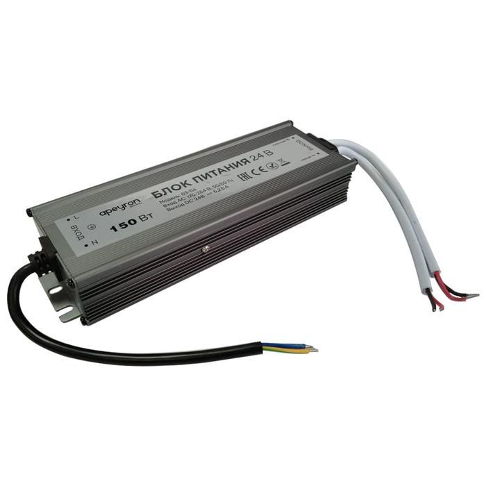 Блок питания Apeyron electrics 24В, 150Вт, импульсный, IP67, 175-265В, 6.25А, 215x68x40 мм